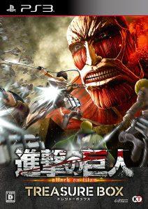 Shingeki No Kyojin (Attack on Titan) rom